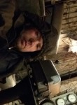 Ruslan, 36  , Lubny