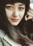 дарья, 23 года, Москва