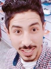 Saad, 26, Egypt, Cairo