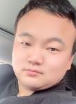 舅子坡, 23, Shiyan
