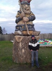 Dmitriy, 29, Russia, Moscow