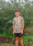 Sergei, 18, Rostov-na-Donu