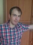 Андрей, 33, Samara