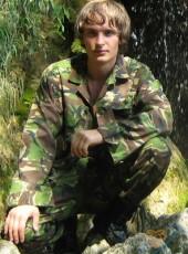 Ruslan, 32, Ukraine, Kharkiv