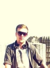 Иван, 31, Russia, Kerch