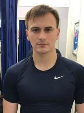 Nikita, 24, Russia, Yoshkar-Ola