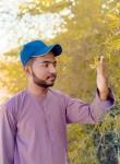 Badshah, 19, Karachi