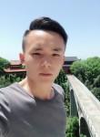 大表哥, 26  , Changde