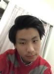 運動小子, 18, Taipei