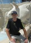 Леонид, 45 лет, Биробиджан