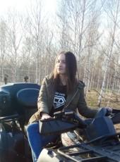 Lyudmila, 29, Russia, Chelyabinsk