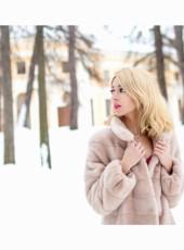 Виолетта, 28, Russia, Moscow