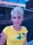 алена, 48  , Arkhara