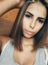 Аня, 19, Україна, Чернігів
