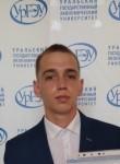 Emil Fayzullin, 22  , Kamensk-Uralskiy
