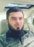 Ислам, 28 лет, Красноармейское (Чечня)