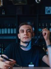 Roman, 19, Russia, Yekaterinburg
