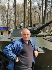 Andrey, 44, Belarus, Vilyeyka
