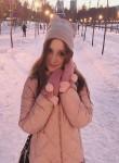 Mariya, 27, Pervouralsk