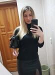 Кристина - Невель