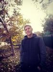 Вадим, 27 лет, Краснодар