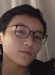Sawyer, 21  , Wuhan