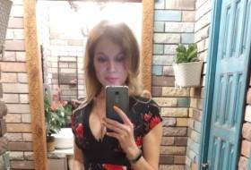 Elena, 33 - Just Me