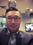 li xiang paul, 60  , London