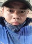 Mr Thuận, 24  , Ho Chi Minh City