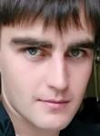 Николай, 27 лет, Тросна
