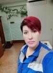 Irina, 44  , Lipetsk