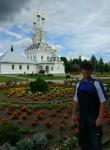 Ruslan, 43  , Desnogorsk