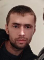 Roman, 26, Ukraine, Kryvyi Rih