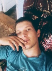 Sergey, 24, Russia, Pavlovskiy Posad