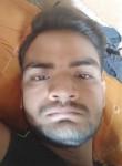 Pawan Boss, 24  , Godda