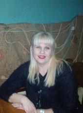 Мила, 52, Ukraine, Kiev