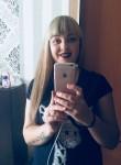 Марина - Томск