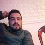 Amine, 31  , Laayoune / El Aaiun