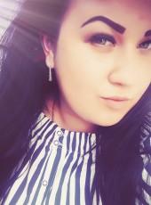 Viktoria , 22, Ukraine, Luhansk