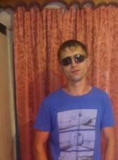 Igor, 39, Russia, Novosibirsk