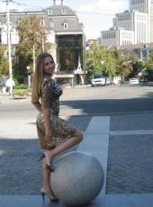 Ирина, 29, Україна, Дніпропетровськ