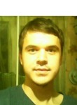Ramil, 20  , Buinsk