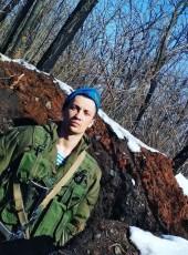 Vasil, 25, Ukraine, Mukacheve