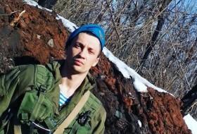 Vasil, 26 - Just Me