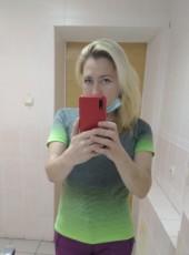 Yuliya, 37, Russia, Seversk