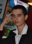Kostyantin, 28, Uzhhorod