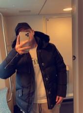 Miguel, 21, Germany, Wassenberg