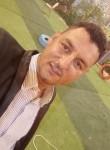 بيدو, 32  , Cairo
