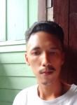 ศุภสีนฮวคสกุล, 26, Samut Songkhram