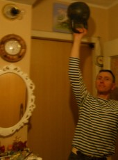 Vyacheslav, 52, Russia, Simferopol